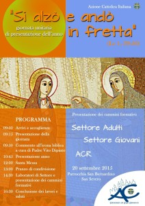 si_alzo_e_ando_in_fretta
